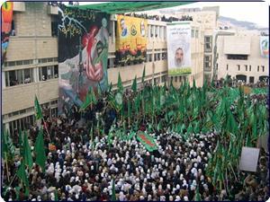 Hamas En-Necah Üniv. 33 Sandalye Kazandı