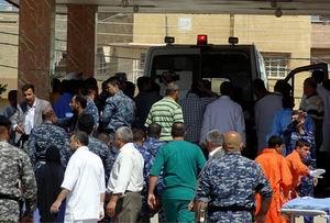 Maliki Güçleri Göstericilere Saldırdı: 14 Ölü