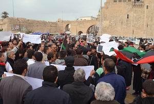 Libyada Dışişleri Bakanlığı Kuşatıldı