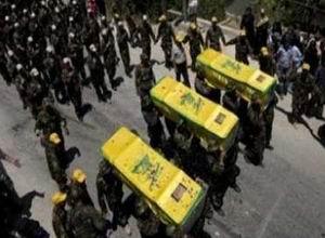 Hizbullah Militanlarına Suriye'de Darbe