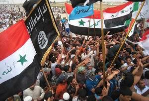 Maliki, Cuma Gösterilerinde Protesto Edildi