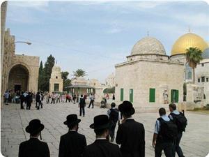 Yahudi Yerleşimcilere 'İdari Tutuklama' Yolu Açıldı