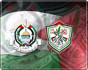 Hamas ve Fetih 3 Ay İçinde Hükümet Kuracak