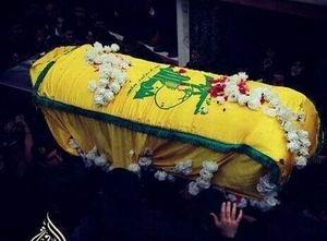 Kusayr'da Hizbullah Ağır Kayıp Veriyor!