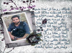 Ahrar Şam Liderinin Kardeşi Şehit Oldu