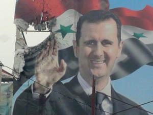 Eski Savunma Bakanı da Esed'den Ayrıldı