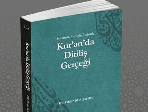 """Ekin'den Yeni Kitap: """"Kur'an'da Diriliş Gerçeği"""""""
