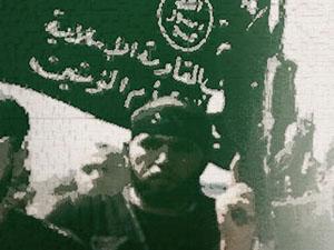Suriye İslam Cephesinden Etkili Operasyonlar