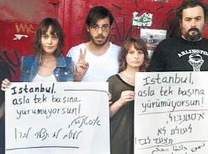Taksim Gezi Parkı Eylemlerine İsrailden Destek
