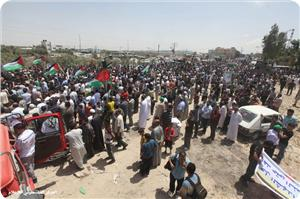 Gazze'de Mısır Protestosu