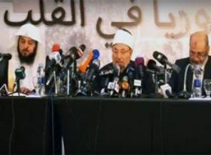 Müslüman Alimler Birliği'nden Uyarı