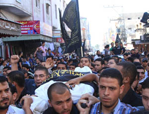 Heniyye'den İslami Cihad Açıklaması
