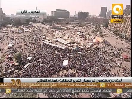 Mursi Karşıtları Yüzbinlik Gösteri mi Yapıyor?
