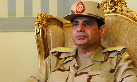 Mısır Cuntasından Sanaldan Halka Tehdit