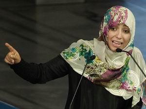 """Tevekkül Karman: """"Yemen İran İşgali Altında"""""""