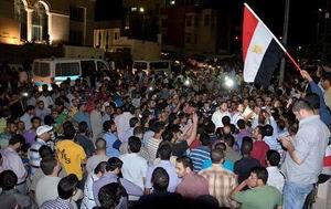 Ürdün'de Mısır Askeri Cuntası Protesto Edildi!