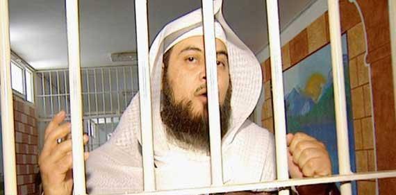Şeyh Muhammed El-Arifi Tutuklandı!