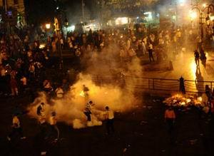 Mısır'da Çatışma: 41 Yaralı