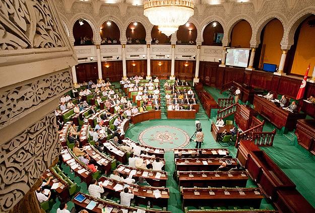 Libyada Amazigler Meclisi Bastı