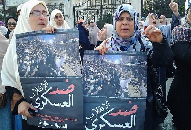 Mısır Halkı Katliama Karşı Ayakta