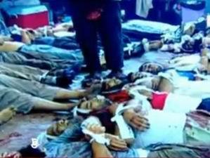 Mısır'da Diğer Şehirlerde de Katliam Var!