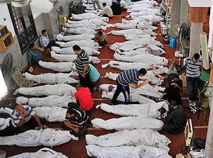 İman Camiine 310 Şehit Cenazesi Getirildi