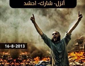 """Mısır """"Öfke Cuması""""nda Meydanlara Çıkacak!"""