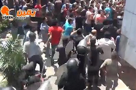 Fetih Camisinden Çıkarılanlar Linç Ediliyor