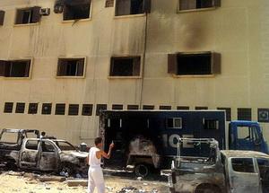 Sina'da Mısır Polisine Saldırı: 24 Ölü
