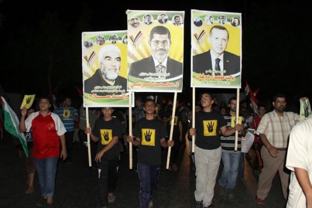 Gazzede Mısır ve Suriye Protestosu