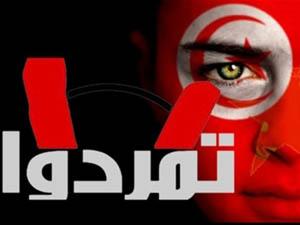 Mısır Senaryosu Tunus'ta Sahneleniyor!