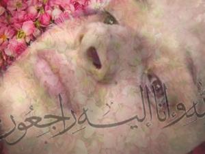 Esma İçin Rabia Haccı Seferberliği