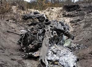 Suriyeden Düşürülen Helikopter Açıklaması