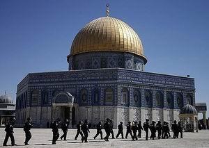 İsrail'den Kudüs Çevresinde Askeri Bölge İlanı