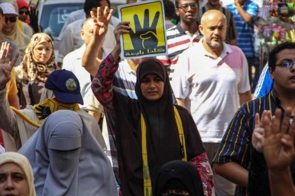 Mısır'daki Gösterilerde Şehit Sayısı 7'ye Çıktı