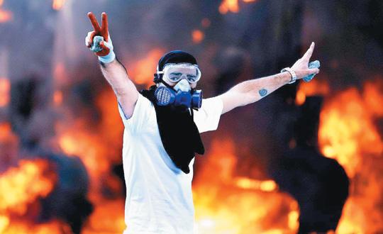 Gezi Sonrası Siyaset Haritası