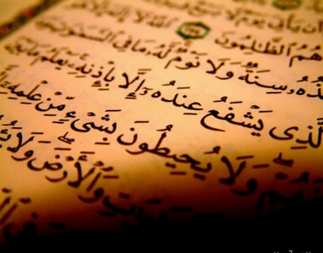 Kur'an-ı Anlamada Usul