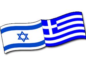 İsrail Yunanistan'ı Türkiye Yerine İkame Edebilir mi?