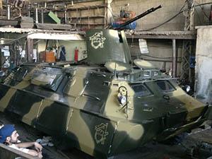 İslam Ordusu Askeri Sanayi