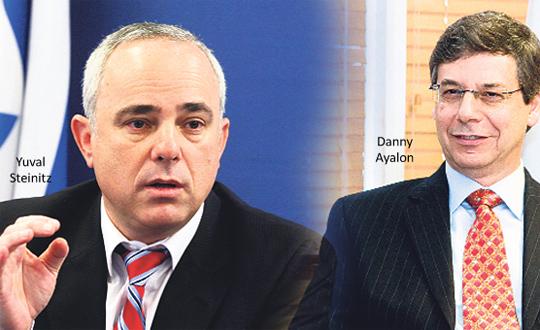 İsrail: 'Türkiye NATO'dan Atılsın'