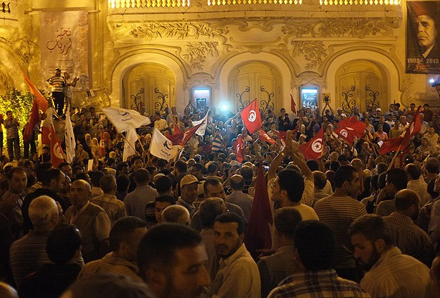 Tunus'ta Yeni Hükümet Programı Okundu