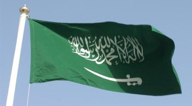Suudi Arabistan'dan 1 Milyon Kişiye Af