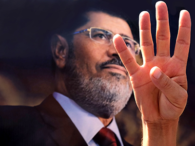 Mısır Basını Mahkemeye Sisi Gözüyle Baktı