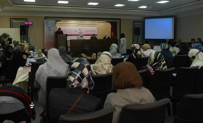 """""""Uluslararası İstanbul Aile ve Kadın Kongresi"""" Yapıldı"""