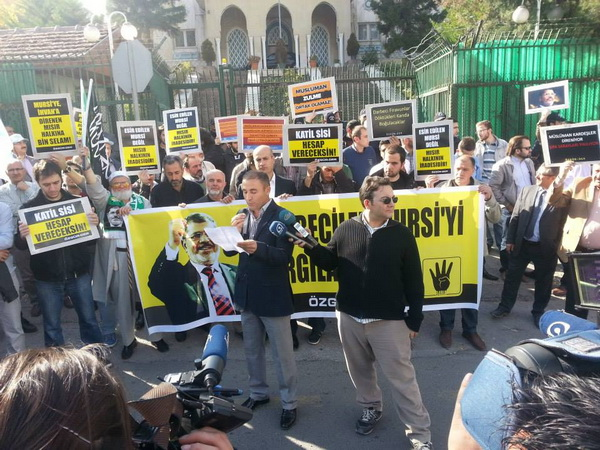 Cunta Yargısı Ankara'da Protesto Edildi