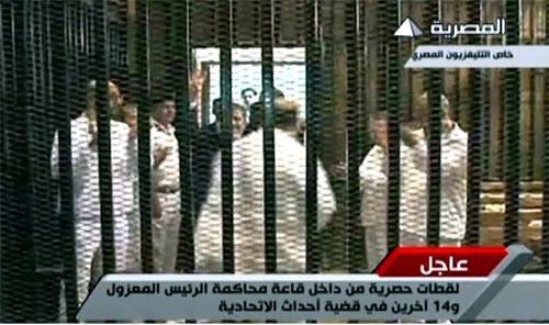 Mursi'ye Yargılanırken de Haksızlık Yapıldı