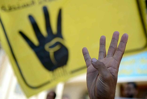 Mısır Anayasa Mahkemesi Sitesine Rabia İşareti