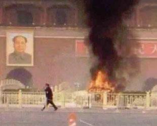 Çin'de Komünist Parti Önünde Patlama
