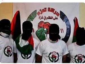 """""""Gazze Temerrüdü""""nün Başarısızlığı Alay Konusu Oldu"""
