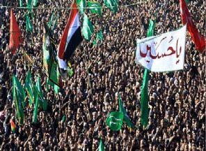 Irak'ta Aşura Törenleri Kana Bulandı